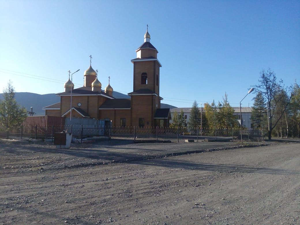 Храм Магаданская область